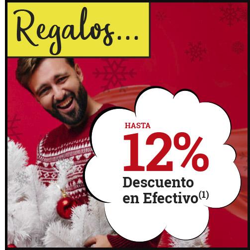 LANZAROTE: ¡Hasta un 12% en REGALOS!
